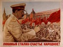 Stalin Addresses